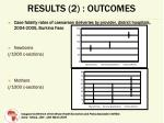 results 2 outcomes