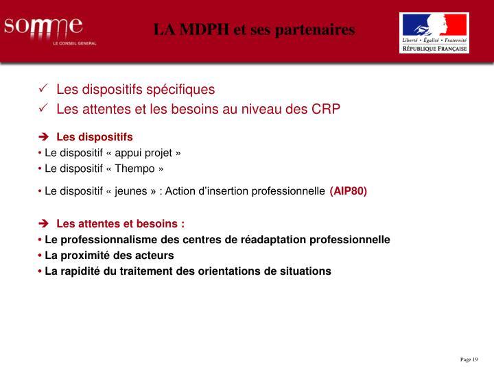LA MDPH et ses partenaires