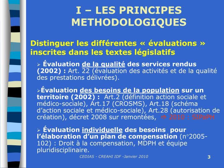 I les principes methodologiques