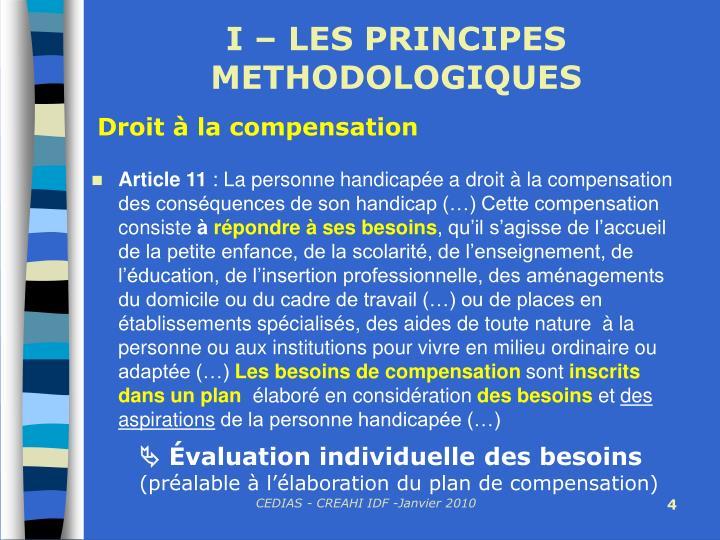 I – LES PRINCIPES METHODOLOGIQUES