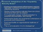research adaptation of the capability maturity model