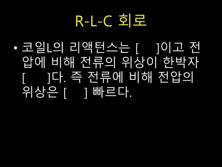 R-L-C