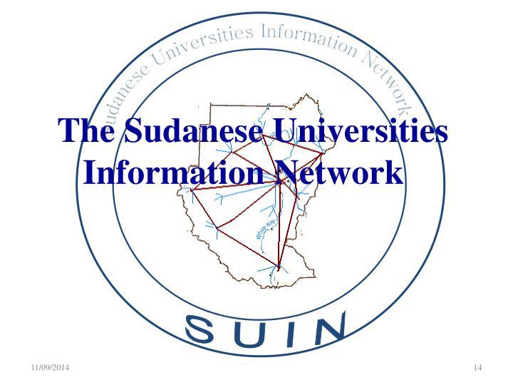 Sudanese Universities Information Network