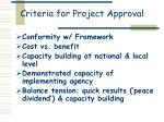 criteria for project approval
