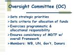 oversight committee oc