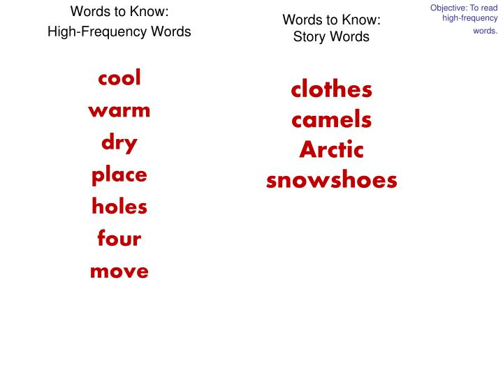 Objective: To read high-frequency words.
