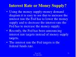 interest rate or money supply