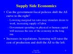 supply side economics