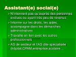 assistant e social e