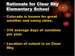 rationale for clear sky elementary school