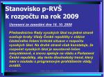 stanovisko p rv k rozpo tu na rok 2009