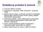 dodatkov protokol k mluv