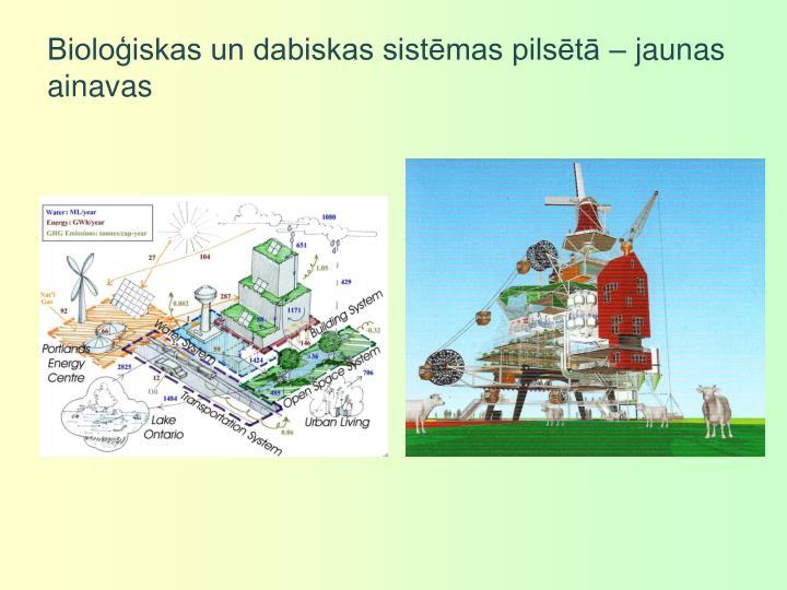 Bioloģiskas un dabiskas sistēmas pilsētā – jaunas ainavas