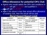 office allowance for potential cm s club