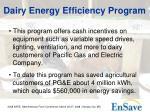 dairy energy efficiency program