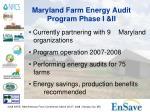 maryland farm energy audit program phase i ii