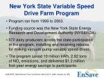 new york state variable speed drive farm program