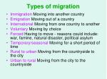types of migration
