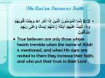 the qur an increases faith
