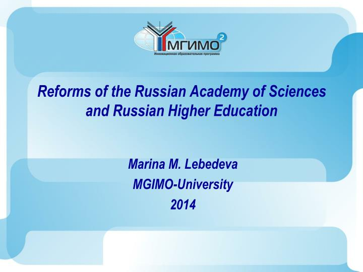 reforms of the russian academy of sciences and russian higher education n.