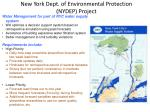 new york dept of environmental protection nydep project