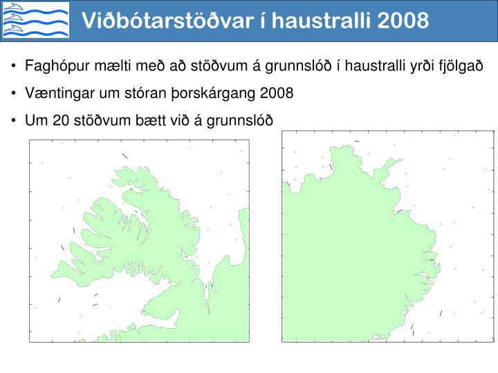 Viðbótarstöðvar í haustralli 2008
