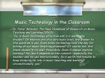 music technology in the classroom2