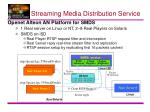 streaming media distribution service