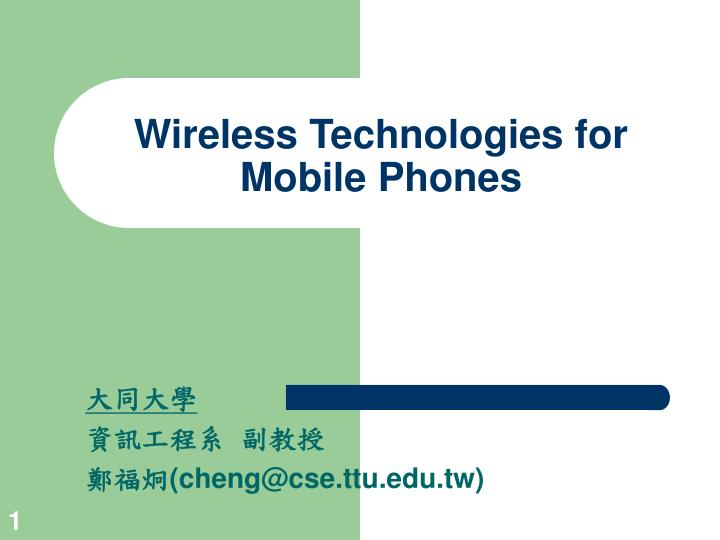 wireless technologies for mobile phones n.