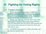 iv fighting for voting rights