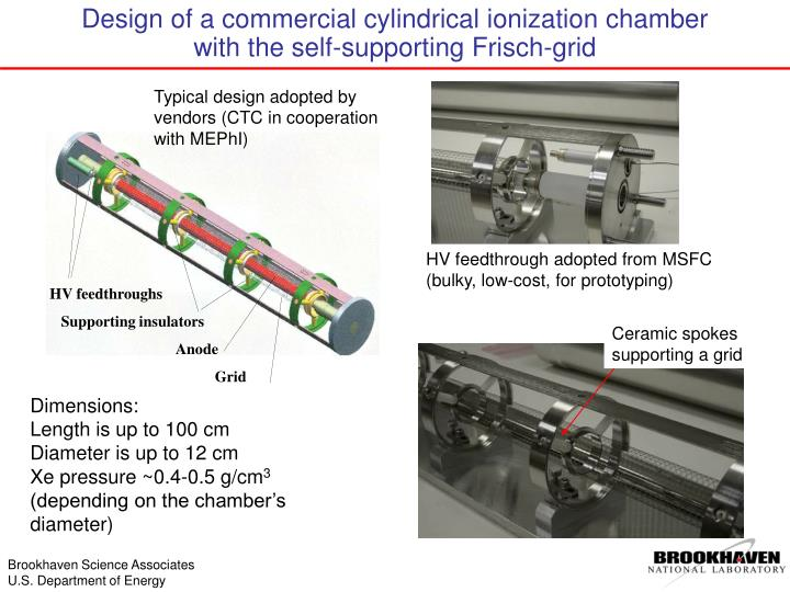 Design of a commercial cylindrical ionization chamber with the self-supporting Frisch-grid