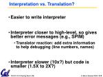 interpretation vs translation
