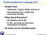 producing machine language 2 3