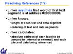 resolving references 1 2