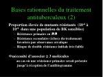 bases rationnelles du traitement antituberculeux 2