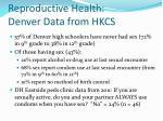 reproductive health denver data from hkcs