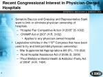 recent congressional interest in physician owned hospitals