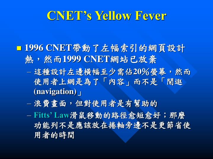 CNET's Yellow Fever