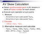 av skew calculation