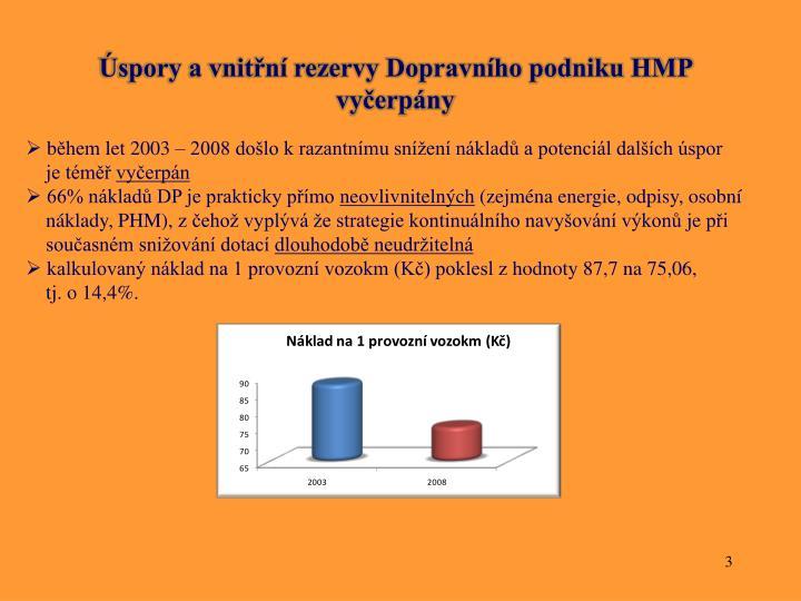 Úspory a vnitřní rezervy Dopravního podniku HMP vyčerpány