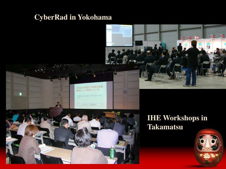 IHE Workshops in Takamatsu