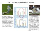 3 4 the behavioral genetics toolbox3
