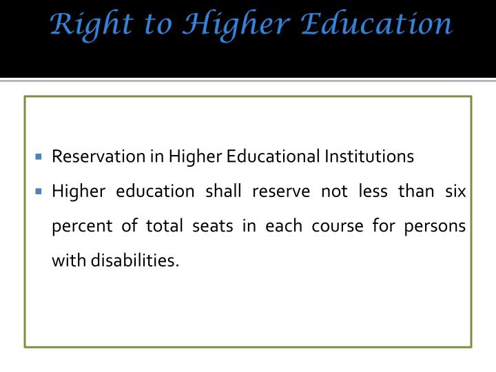 Right to Higher Education