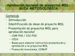 aprobaci n nacional de proyectos mdl gu a metodol gica1