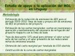 estudio de apoyo a la aplicaci n del mdl en uruguay2