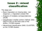 issue 2 mixed classification