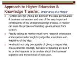 approach to higher education knowledge transfer importance of a mentor