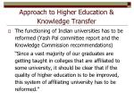 approach to higher education knowledge transfer