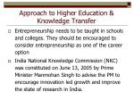 approach to higher education knowledge transfer1