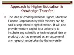 approach to higher education knowledge transfer5